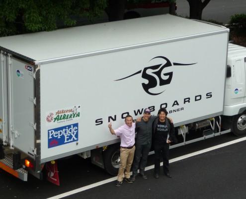 SG für Japan - Foto: Isamu Kubo